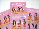 AKB48 ホットモット クリアファイル D(大島、他) 4枚