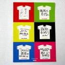 水曜どうでしょう ステッカー Tシャツデザイン(6枚)