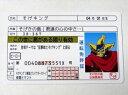 ワンピース ゴールド免許カード Ver.2 そげキング