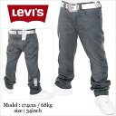 リーバイス 504 LEVIS