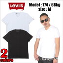 【レビュー書き込みお約束で¥999-!(税抜)】LEVI'S リーバイス Vネック Tシャツ (ホワイト/ブラック) メンズ ファッション 服 HIPHOP B系 B BOY DANCE ダンス 衣装 AMAZING アメージング