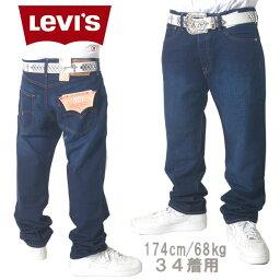 リーバイス 501 LEVIS デニムパンツ メンズ 大きいサイズ LEVI'S ジーンズ デニム パンツ B系 ストリート系 ヒップホップ ダンス 衣装 ブランド ファッション AMAZING アメージング