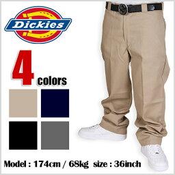 ディッキーズ 874 ワークパンツ DICKIES チノパン ワークパンツ メンズ B系 ストリート系 ヒップホップ ダンス 衣装 ブランド ファッション AMAZING アメージング カーキ ベージュ