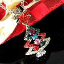 ネックレス レディース ペンダント クリスマス Xmas X'mas ツリー 1000円 ポッキリ ラインストーン K18 GP ホワイトゴールド クリスマスツリー ペンダント [ 送料無料 ][ 即納 ]