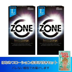 [おまけ付き] 生感覚 ZONE ゾーン Lサイズ 6個入 × 2