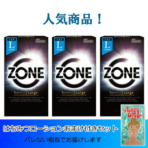 [おまけ付き] 生感覚 ZONE ゾーン Lサイズ 6個入 × 3