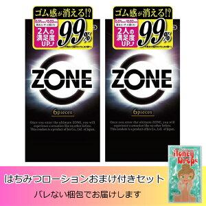 [おまけ付き] 生感覚 ZONE ゾーン 6個入 × 2箱セット