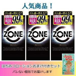 [おまけ付き] 生感覚 ZONE ゾーン 6個入 × 3箱セット