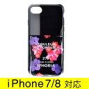 アイフォリア IPHORIA Colour Case Dark Flower I PHONE 7ケース アイフォン7ケース スマホケース 14295 0001