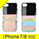 アイフォリア IPHORIA Couleur au Portable Gold Rush I PHONE 7/8ケース アイフォン7/8ケース スマホケース 14296 0001【AWSALE】