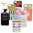 アイフォリア IPHORIA Parfum au Portable Blacker tha I PHONE 7/8ケース アイフォン7/8ケース スマホケース【AWSALE】