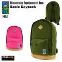 エムイーアイ ベーシック デイパック (MEI [Mountain Equipment Inc.] BASIC DAY PACK リュック メンズ レディース 男性用 女性用)