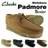 クラークス ワラビー PADMORE (CLARKS PADMORE WALLABEE) メンズ(男性用) レザー スエード ワラビー モカシンブーツ