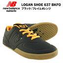 ニューバランス ローガン シュー 637 ブラック/フレイムオレンジ ヌメリック スケート スケーター (NEW BALANCE LOGAN SHOE NUMERIC 637 BKFO スニーカー シューズ)