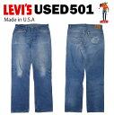 [┴ў╬┴╠╡╬┴] USED Levis 501 еьеоехещб╝ W38L32.5(╝┬└гW92cmб▀L83cm) MADE IN USA [еъб╝е╨еде╣ 00501] б┌двд╣│┌┬╨▒■б█б┌│┌еое╒_╩ё┴їб█б┌двд╣│┌_┼┌═╦▒─╢╚б█б┌│д│░─╛═в╞■USED╔╩б█