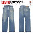 [送料無料] USED Levis 501 レギュラー W34×L36 (実寸W77cm×L82cm) MADE IN USA [リーバイス...