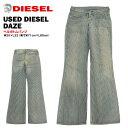 [在庫処分] ディーゼル USED加工 Diesel DAZE ベルボトムパンツ W25×L32 (実寸W71cm×L82cm) 【あす楽対応】【楽ギフ_包装】【あす楽_土曜営業】【古着】【海外直輸入USED品】