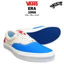 バンズ エラ 1966 ブルー/グレー/レッド (VANS ...