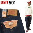  501  () Shrink-To-Fit [00501-0000] 42OFF[] (Levi&#039;s 501 Original 501 levis 501 levi&#039;s501)
