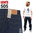  505  () [00505-0217] 42OFF[] [] (Levi&#039;s 505 Straight Fit Rigid)