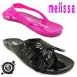 メリッサ フライ ラバーサンダル (Melissa Fly レディース 女性用 ミュール 靴) 【あす楽対応】【楽ギフ_包装】【あす楽_土曜営業】