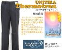 メンズ スラックス パンツ 30300秋冬厚めで暖かい洗濯機で洗える 黒・濃紺・グレー・茶79〜105cm