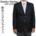 スタンリーブラッカーstanley blacker シングル 秋冬 ジャケット2B 紺JK 紺ブレザー ネイビー145025-88