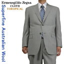 メンズ 春夏用 シングル スーツ E-Zegna ゼニア トロピカル 【送料無料】153202-1 AB4 AB5 AB6 AB7 BB5 BB6 BB7