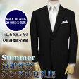 礼服 メンズ フォーマルスーツ 6000夏礼服2Bシングルサマー略礼服 スーパーブラックフォーマル 上下セットA4A5A6A7AB4AB5AB6AB7BB4BB56BB6BB7体・AB