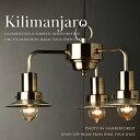 【送料無料】 ペンダントライト ■キリマンジャロ   GLF-3464■ 重厚な雰囲気の真鍮塗装のインテリア照明 3灯タイプで浪漫球も付属 【後藤照明】