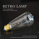 ■レトロ球 | S60■ 大正浪漫なインテリアにおすすめ エジソン開発の復刻電球