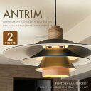 RoomClip商品情報 - 送料無料 【ANTRIM】 INTERFORM LT-9791 LT-9793 インターフォルム アントリム ホワイト ブラック メープル オーク ウォールナット