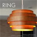 RoomClip商品情報 - 送料無料 【RING】 LT-2868 LT-7057 INTERFORM ペンダントランプ ライトブラウン シンプル ダイニング キッチン 洋室