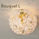 シーリングライト ■Bouquet L | GEM-6894■ 3灯タイプの明るいブーケシリーズ 直径32cmで存在感もあります【Kishima キシマ】