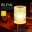 テーブルランプ ■BLINK ブリンク■ カットガラスが素敵な間接照明 無段階の光量調整が可能 【perle シャンデリア】