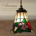 【AROMA】 SUNYOW FC-ST3 SET インテリア照明 北欧インテリア 間接照明 シャンデリア ハンドメイド 薔薇 ゴージャス