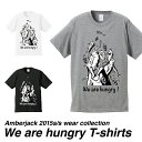 アンバージャックオリジナルヘビーウェイトTシャツWe are hungry T-shirts【即納】【あす楽対応】