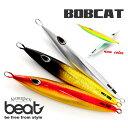 ボブキャット 450g BOBCATビート beatジギング ジグ メタルジグ スロージギング【あす楽】