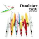 デュアルスター 350g 【 DUALSTAR 】ビート 《 BEAT 》スロージギング メタルジグ【あす楽】