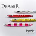 ディフューズ アール 200g グロー【 DIFFUSE R 】ビート 《 BEAT 》スロージギング メタルジグ【あす楽対応】