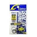 OWNER オーナーばり Cultiva ( カルティバ ) ソリッドリング 内径9.0mm (900lb) 8コパック SOLID RING P-14 ジギング スロージギング