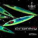 クランキー 230g 【 cranky 】シーフロアコントロール《 SEAFLOOR CONTROL 》数量限定カラーグレイン ホログラム クリアブルー エッジ...