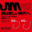 JAM HOOK LIGHT ジャムフックライトシーフロアコントロール《 SEAFLOOR CONTROL 》アカムツ タチウオ 向けフックスロージギング メタ...