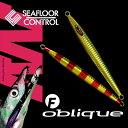 シーフロアコントロール オブリーク エフ 150g SEAFLOOR CONTROL NAV oblique F ゴールドレッドゼブラ ジギング メタルジグ