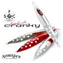 シーフロアコントロール クランキー 260g AJ別注カラー アルミハーフドットSPグロー SEAFLOOR CONTROL cranky ジギング メタルジグ