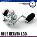 スタジオオーシャンマーク《 STUDIO Ocean Mark 》ブルーヘブン L30Hi ハイギアタイプ ver.カスタムハンドルノブ (UG/AE85装着)'16 Blue Heaven L30【右巻き・左巻き】リトルモンスターJr