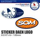 スタジオオーシャンマーク《 STUDIO Ocean Mark 》STICKER DAEN LOGOロゴステッカー【オレンジ・ブルー】120mm【メール便対応】