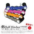 【アウトレットSALE】ハーフヒッチャーHalf HitcherSALT WATER BOY'S : ソルトウォーターボーイズオレンジ ピンク ブルー ガンメタ