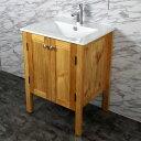 600mm幅タイプ木目モダンスタイル洗面化粧キャビネットと600mm幅洗面台洗面器ボウル水