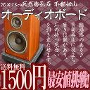 【激安】ダークグレー20x15cm天然御影石贅沢なオーディオボード IS6021 b/10P02Mar14